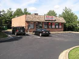 pizza mustang mustang pizza subs in dundalk md 7712 german hill rd dundalk md