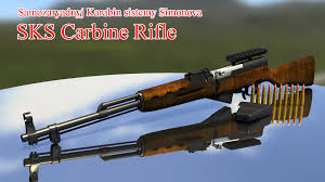 sks carbine rifle at fallout 4 nexus mods and community