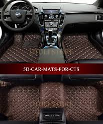 2008 cadillac cts floor mats 2015 cadillac cts promotion shop for promotional 2015 cadillac cts
