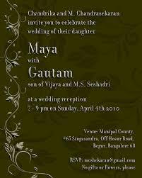 Editable Wedding Invitation Cards Amberly U0027s Blog Guides For Wedding Cards Indian Wedding Getting