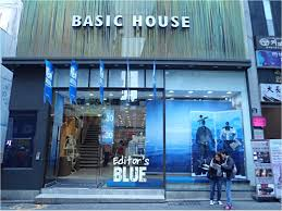 The Basic House by