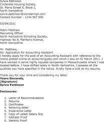 email cover letter for cv samples warehouse cover letter