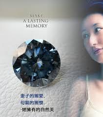 ashes to diamonds 骨灰鑽石 hong kong algordanza limited