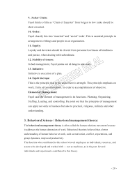 principles of management lecture notes for mba