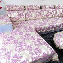 popular purple sofa cover buy cheap purple sofa cover lots from