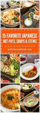 apprendre à cuisiner japonais 10 favorite japanese pots soups stews recette japonaise