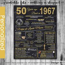 50th anniversary ideas 50th anniversary gifts for parents 50th anniversary