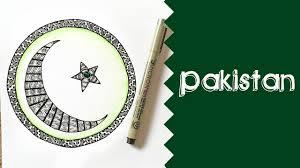Oakistan Flag Pakistan Flag With Patterns Youtube