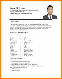 Sample Resume Computer Engineer Sample Resume Hrm Eliolera Com