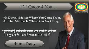 quote on success in hindi quote of the day 21 07 2016
