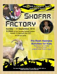 shofar factory high holy day events for children gold coast hebrew congregation