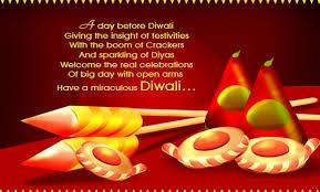 best happy diwali greetings 2017 best greeting for diwali 2017