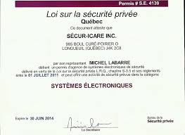 bureau sécurité privée certifications standards rbq bsp avigilon desjardins aimetis