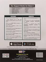 mathematics 09 class 9 amazon in r c yadav books