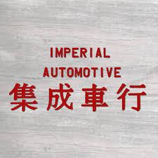 yelp lexus stevens creek imperial automotive 45 reviews auto repair 10261 imperial