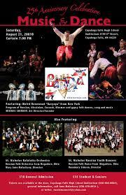 barynya performances since 1991