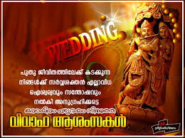 wedding quotes in malayalam wedding wishes malayalam wedding wishes malayalam quotes wedding