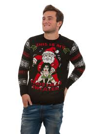 this is my sweater this is my sweater for front view