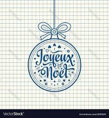 joyeux noel christmas cards merry christmas joyeux noel christmas card vector image