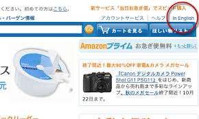 amazon black friday japanese merchandise amazon japan buying guide for overseas buyers who don u0027t know