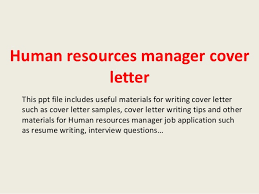 human resources manager cover letter 1 638 jpg cb u003d1393124760