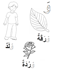 islamic coloring pages kids