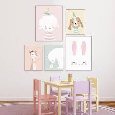 online get cheap bear art prints aliexpress com alibaba group