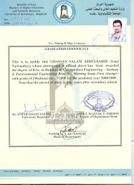 Graduation Certification Letter Sle Construction Engineering Degrees The Best Engine In 2017