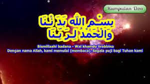 download asmaul husna bismillahi bada na mp3 bismillahi badana mp3 fast download free mp3to vip