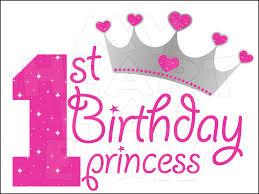 1st birthday 1st birthday princess instant digital clip my heart