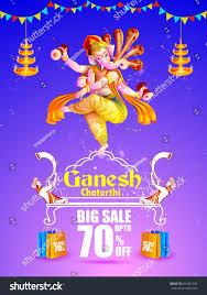 Ganpati Invitation Card In Marathi Easy Edit Vector Illustration Lord Ganpati Stock Vector 691601206