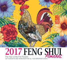 lillian too u0027s feng shui almanac 2017 lillian too 9554100364650