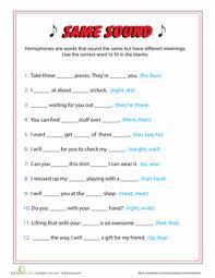 same sound different spelling worksheet education com