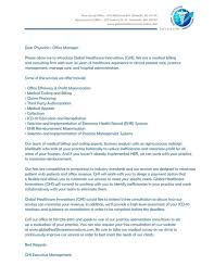 pediatrician assistant cover letter cover letter sample for