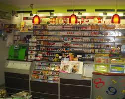 bureau de tabac a vendre bureau de tabac a vendre 56 images bureau de tabac le mans 28