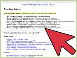 how to safely purchase something from craigslist org 8 steps