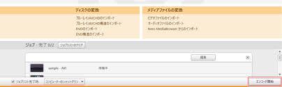 cdx web.archive iv.83net.jp porno 1b fail