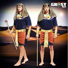Egyptian Pharaoh Halloween Costume Compare Prices King Halloween Costume Shopping Buy