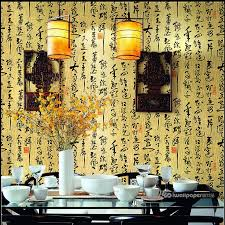 gold metallic wallpaper promotion shop for promotional gold