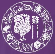 2017 chinese zodiac sign chinese horoscope 2017 chinese new year of the rooster 2017