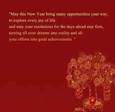 wedding wishes in mandarin happy new year 2017 wishes sms quotes images