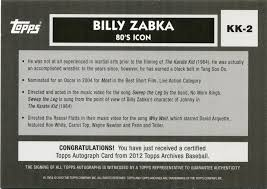 black belt congratulations card the cardboard examiner autos from the archives billy zabka