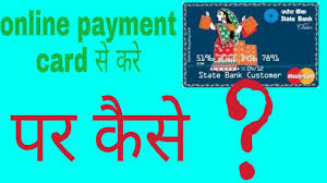 no fee prepaid cards order debit card online for online transactions activate prepaid