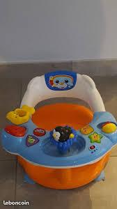 siege interactif vtech siege de bain interactif occasion pas cher à vendre à 50