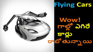 future flying cars flying car announced by germany company lilium future cars