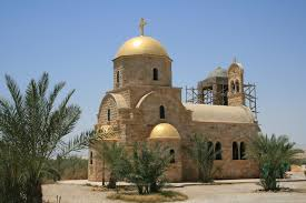 file jesus baptism site river jordan 015 jpg wikimedia commons