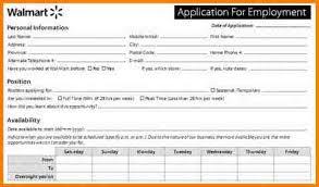 8 walmart stores job application artist resume