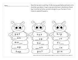 kindergarten lifestyle april 2012