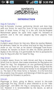 hajj steps amazon com hajj umrah guide in english free version appstore for