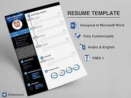 free premium resume template in word arabic u0026 english design